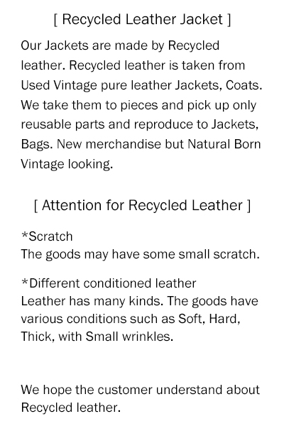 about-recycled-leather-in-english