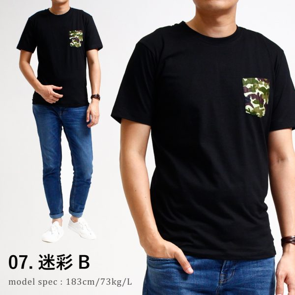 Pocket T-shirt 2