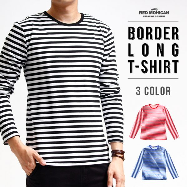 Stripe Long T-sh
